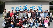 2013年齐聚(孙中山故居)